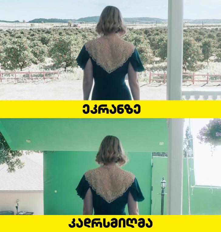 სცენები ფილმებიდან, რომლებშიც კომპიუტერული გრაფიკაა გამოყენებული, თუმცა ამის დაჯერება რთულია