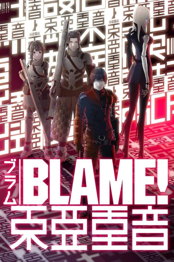 დამნაშავე / Blame!