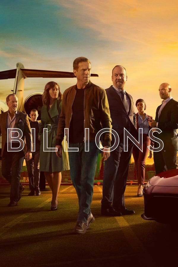 მილიარდები / Billions