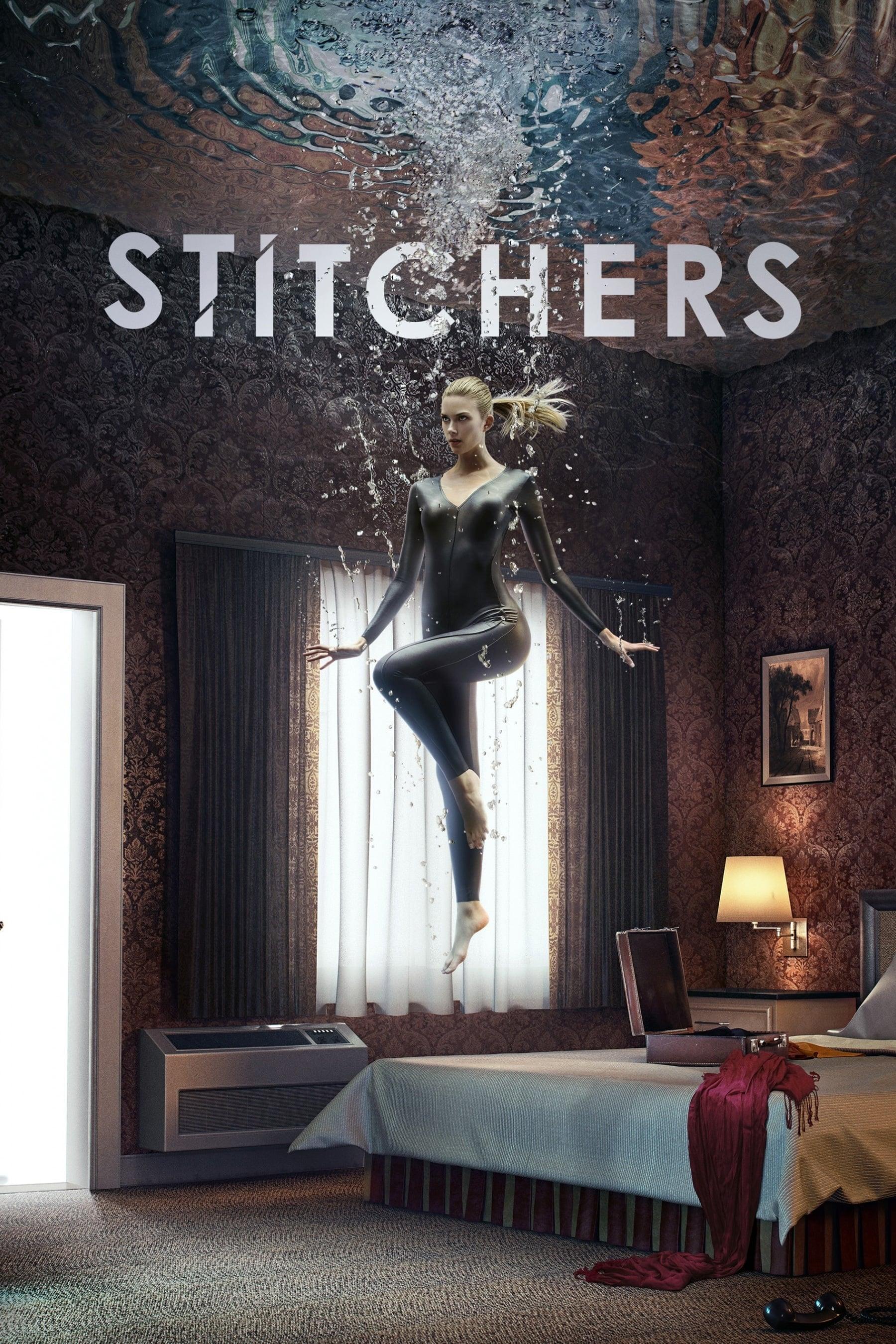 მკემსავები / Stitchers