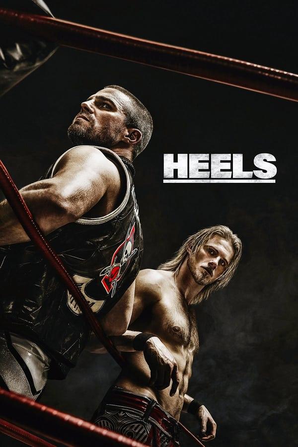 ჰილები / Heels