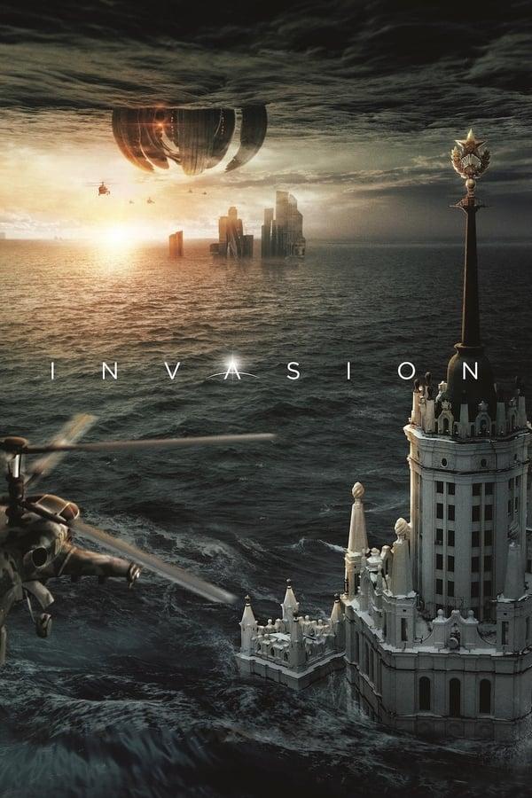 შემოსევა / Invasion