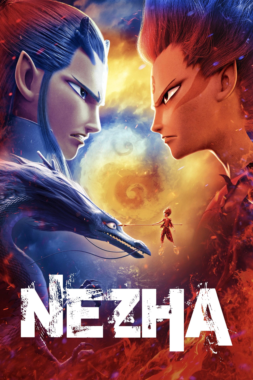 ნეჯია / Nezha